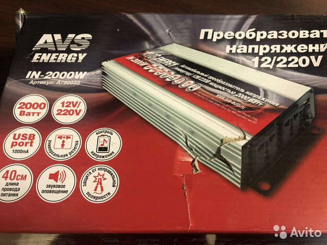 Инвертор 12220 AVS IN-2000W серебристый  89192495576 купить 1
