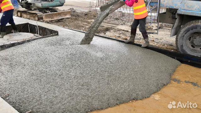 Бетон краснознаменск купить заказать миксер с бетоном в туле