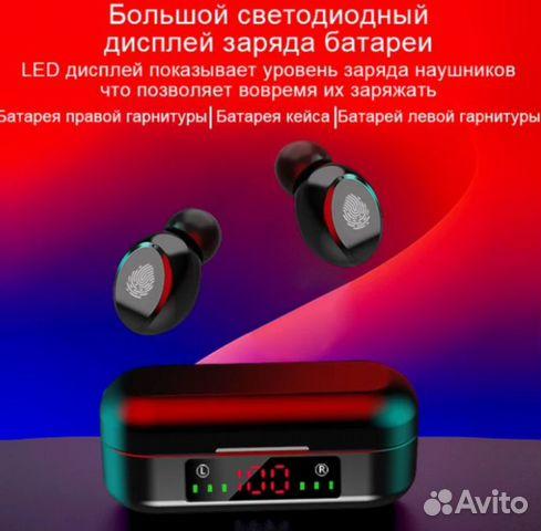 Наушники беспроводные V8 Bluetooth 5.0 супер басс 89214936469 купить 3