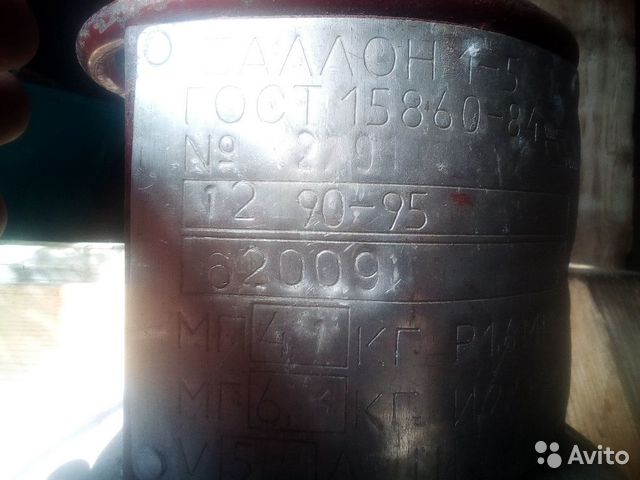 Баллон газовый 89506552800 купить 4