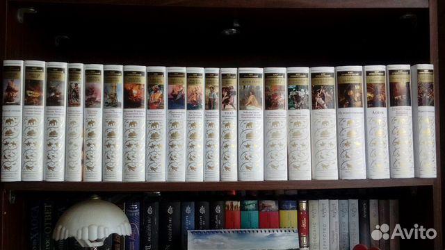 Книги 89106840581 купить 4