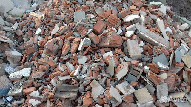 Лом кирпича и бетона купить производство бетона краснодар