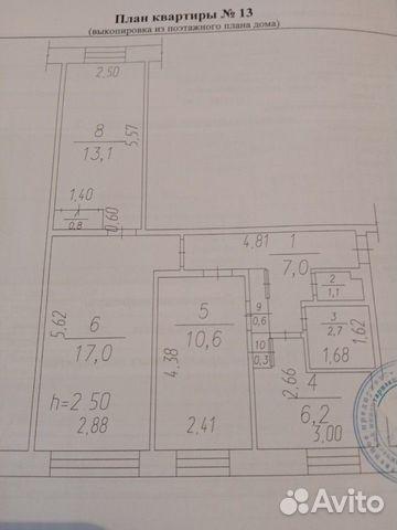 3-к квартира, 59 м², 2/2 эт. купить 1