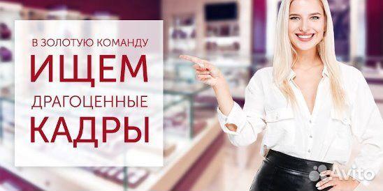работа в белгороде модель