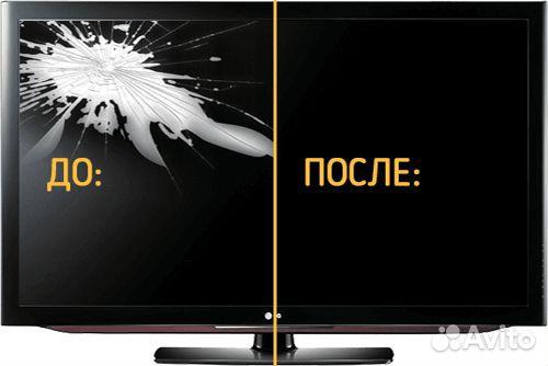 Матрицы для телевизоров samsung и LG  89513802669 купить 1