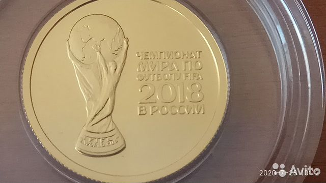 Инвестиционные монеты «чм - 2018 в России» (спмд)