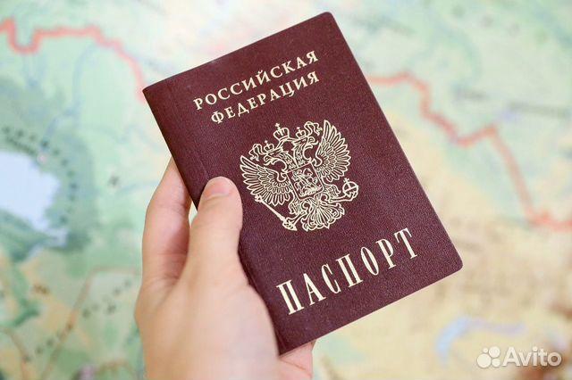 Временна регистрация,прописка в Иваново  89650723889 купить 1