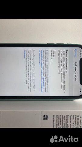 iPhone 11, green, 128 Gb  89159144153 купить 4