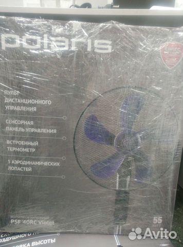 Вентилятор Polaris PSF 40RC Violet фиолетовый  89990804259 купить 2