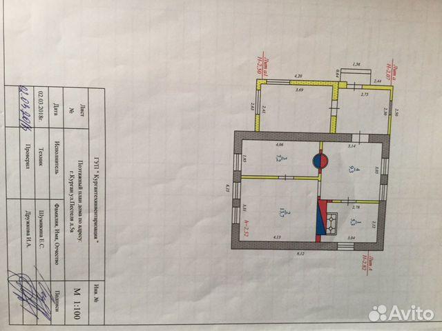 Дом 45 м² на участке 6 сот.