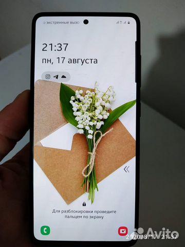 Телефон  купить 7