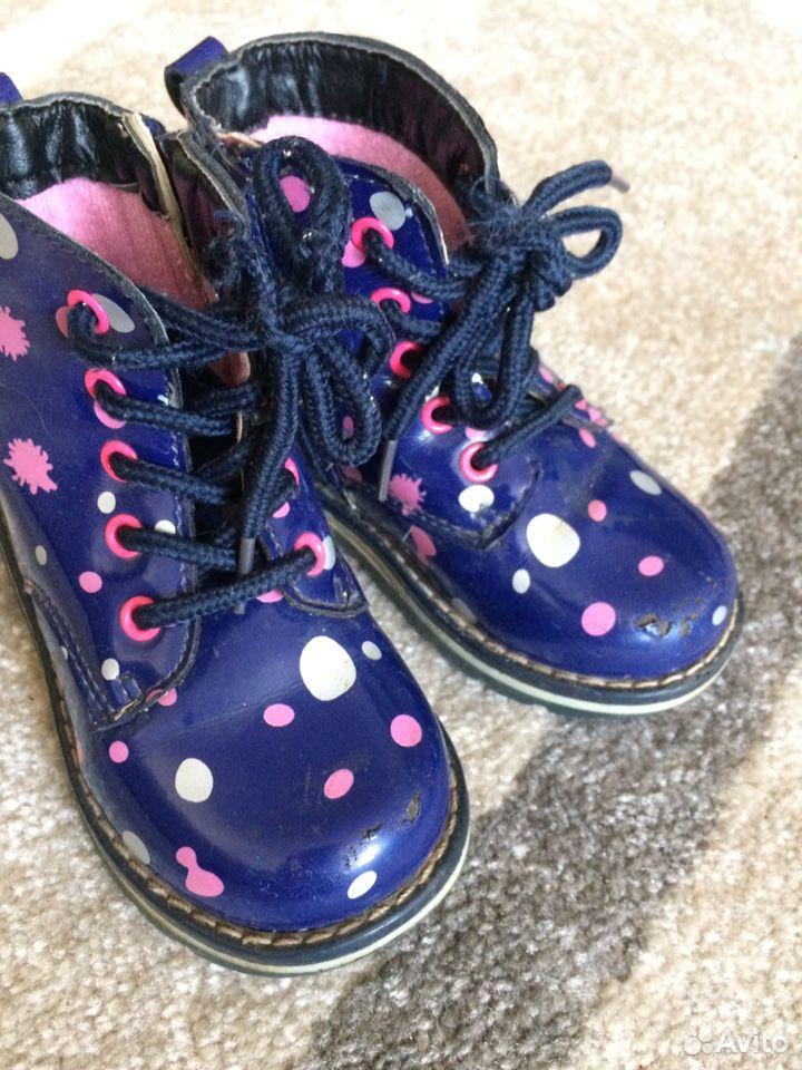 Ботинки  89270450962 купить 2