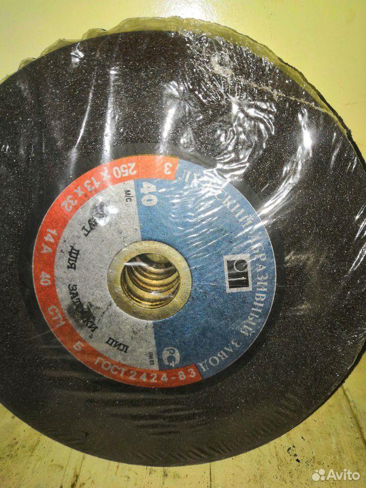 Абразивные круги для заточки пил  89127126967 купить 3