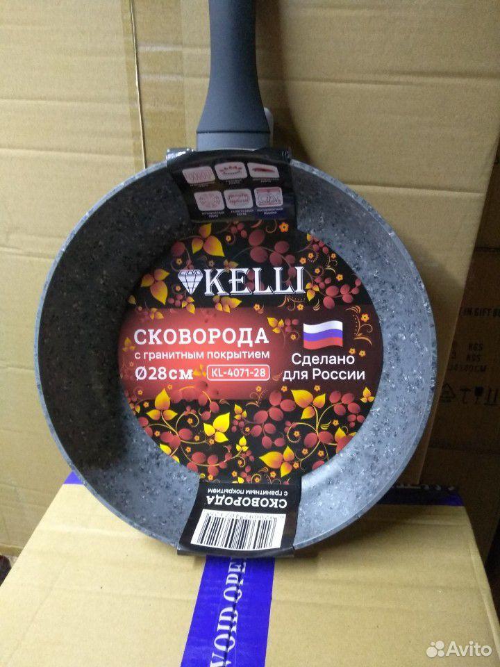Сковороды с гранитным покрытием  89003311130 купить 3
