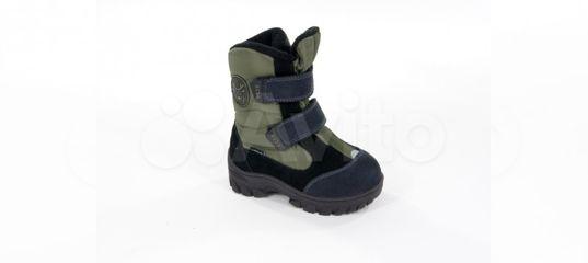 9d1b40fca Зимние ботинки I-GLU (Норвегия), р. 25 купить в Москве на Avito —  Объявления на сайте Авито