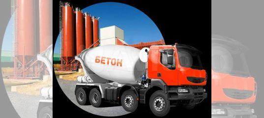 Купить бетон в туле на авито силиконовые формы для фигур из бетона купить