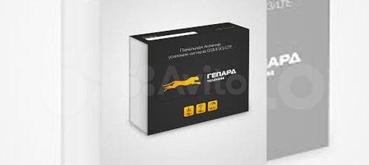 Оборудование для беспроводного интернета купить в Ставропольском крае | Бытовая электроника | Авито