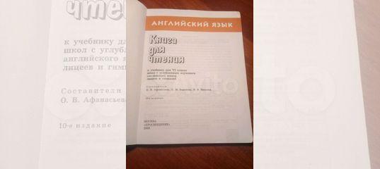 английский язык агабекян 22 издание гдз