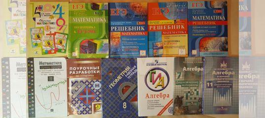 Сборник задач по физике смирнова решение задач решение задач математике программа