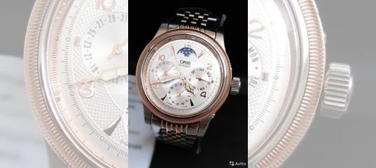 c27dd279 Часы Oris Big Crown купить в Республике Башкортостан на Avito — Объявления  на сайте Авито