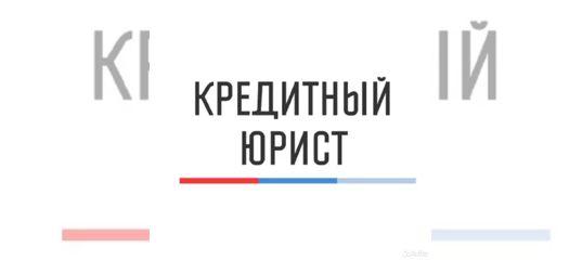 бесплатные юридические консультации город братск