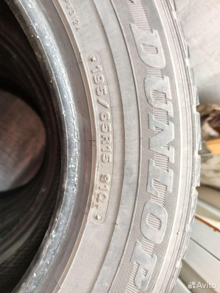 Шины Dunlop DSX-2  89628437157 купить 6