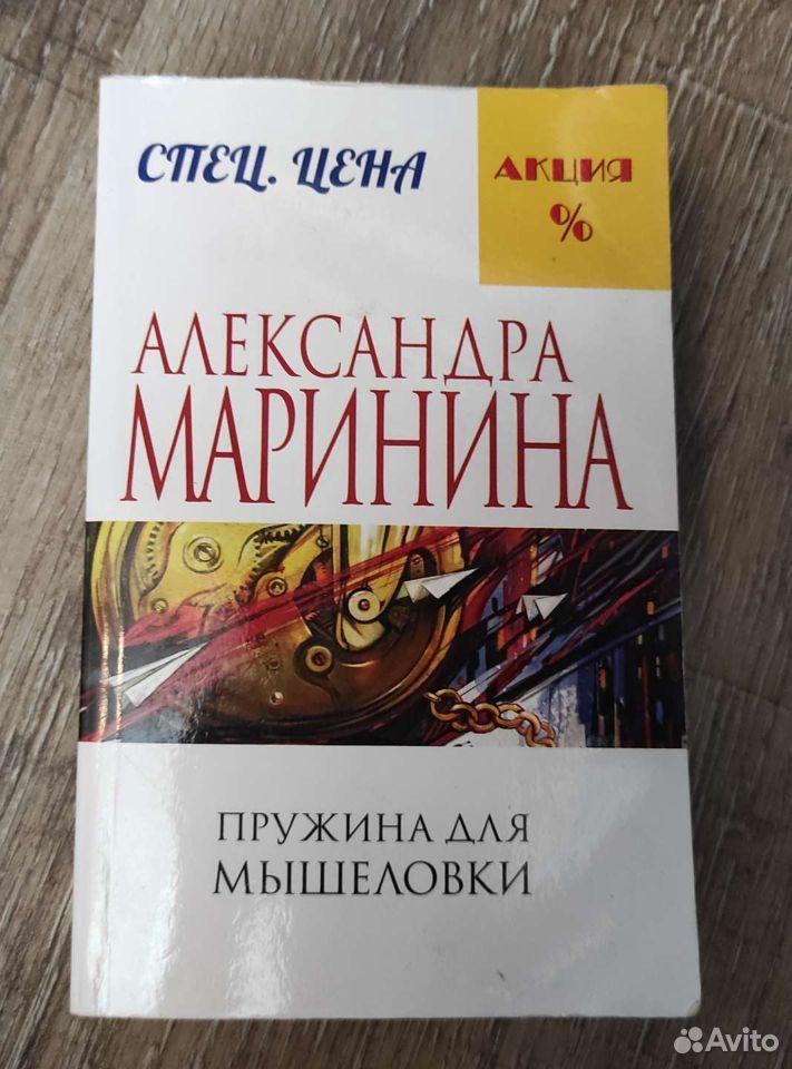 Книги (иронические детективы) +Донцова