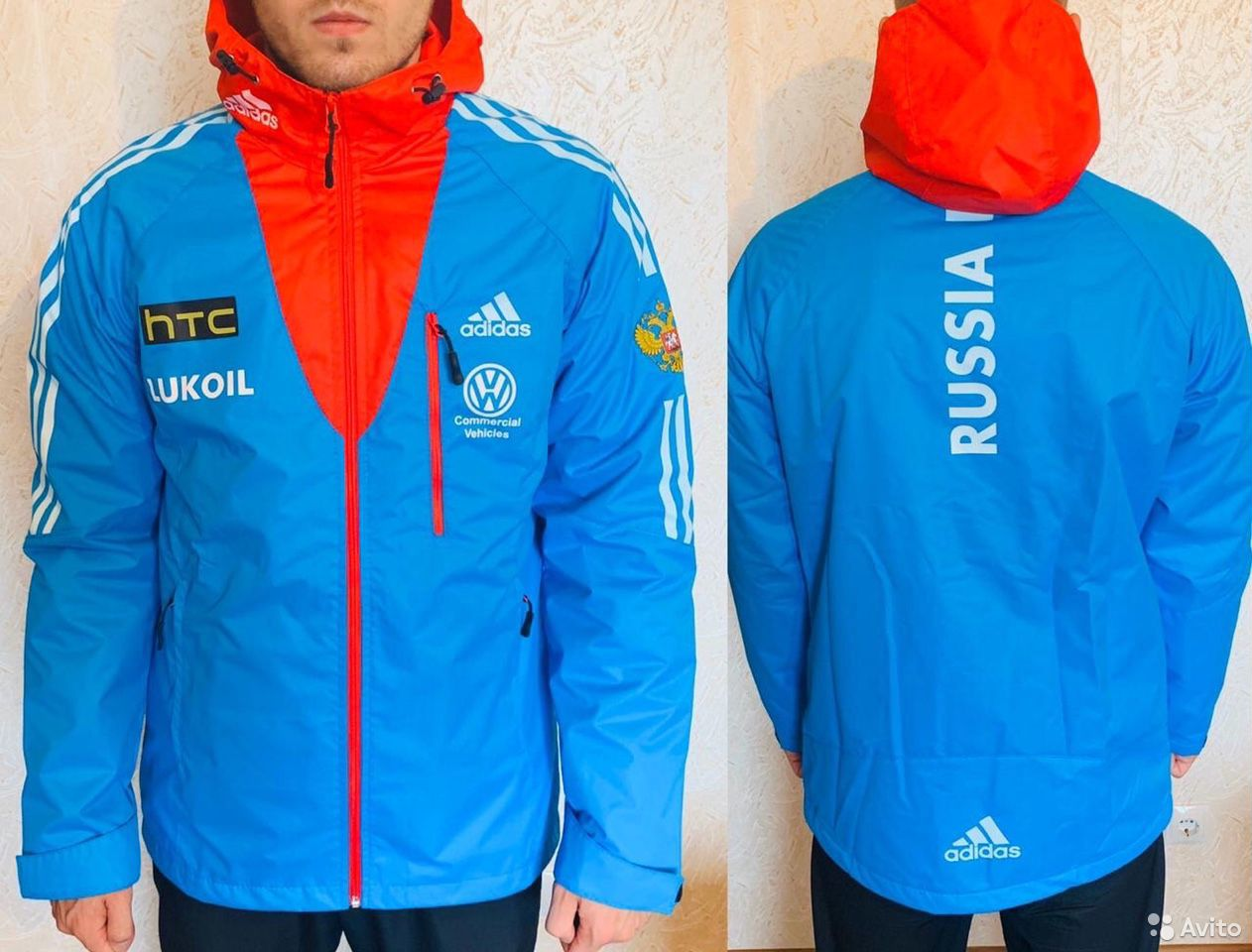 Куртка Сборной России Adidas(весна/осень)