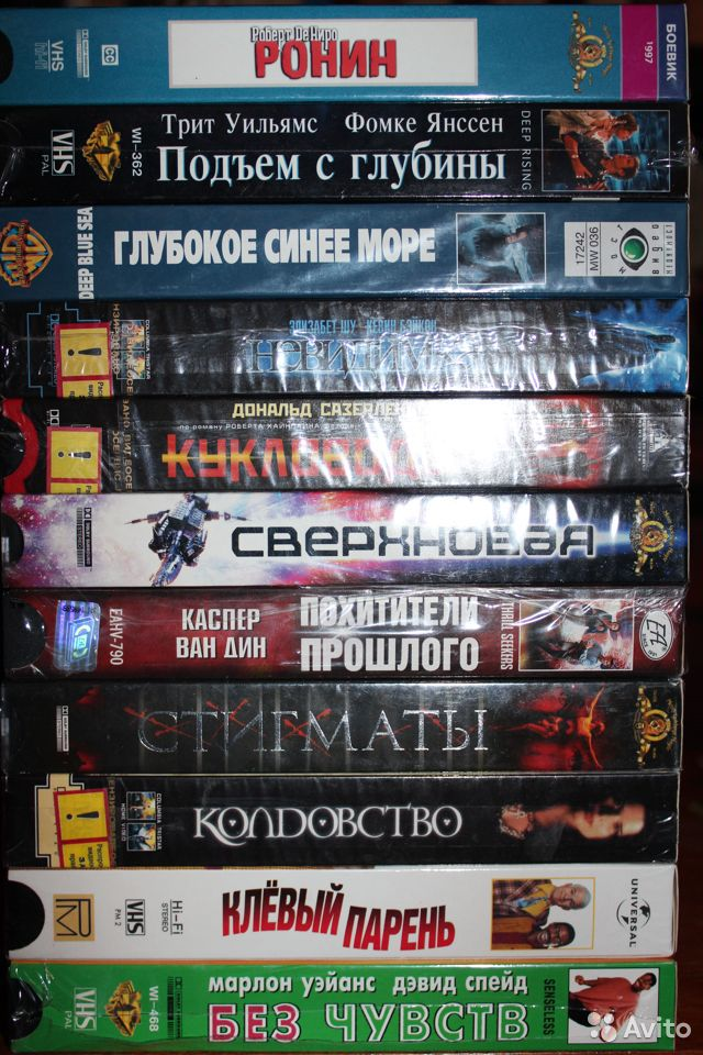 Видеокассеты домашняя коллекция  89516544939 купить 1