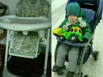 Коляска + детский стул