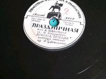Грампластинка Владимир Трошин