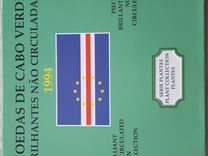 Набор коллекционных монет Кабо-Верде