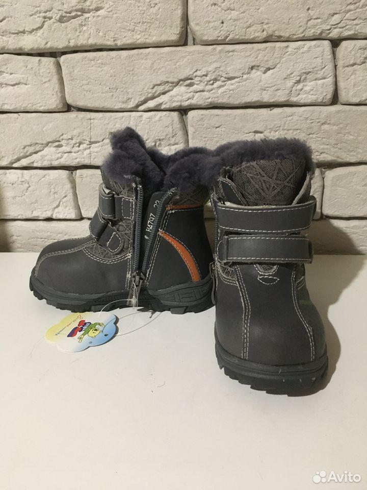 Ботинки зимние  89233582803 купить 1