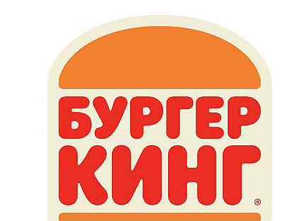 Работа воскресенск для девушки работа для девушек в москве не интим