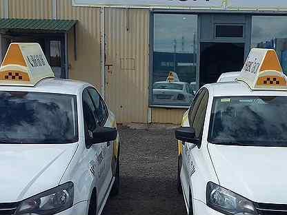 Аренда авто Яндекс такси