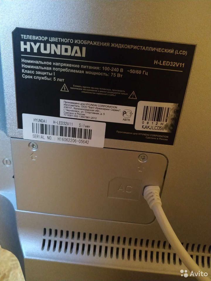 Телевизор hyundai 32д