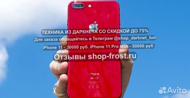 Айфон 11, 64гб
