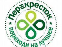 Продавец (ул. Герцена, 6)