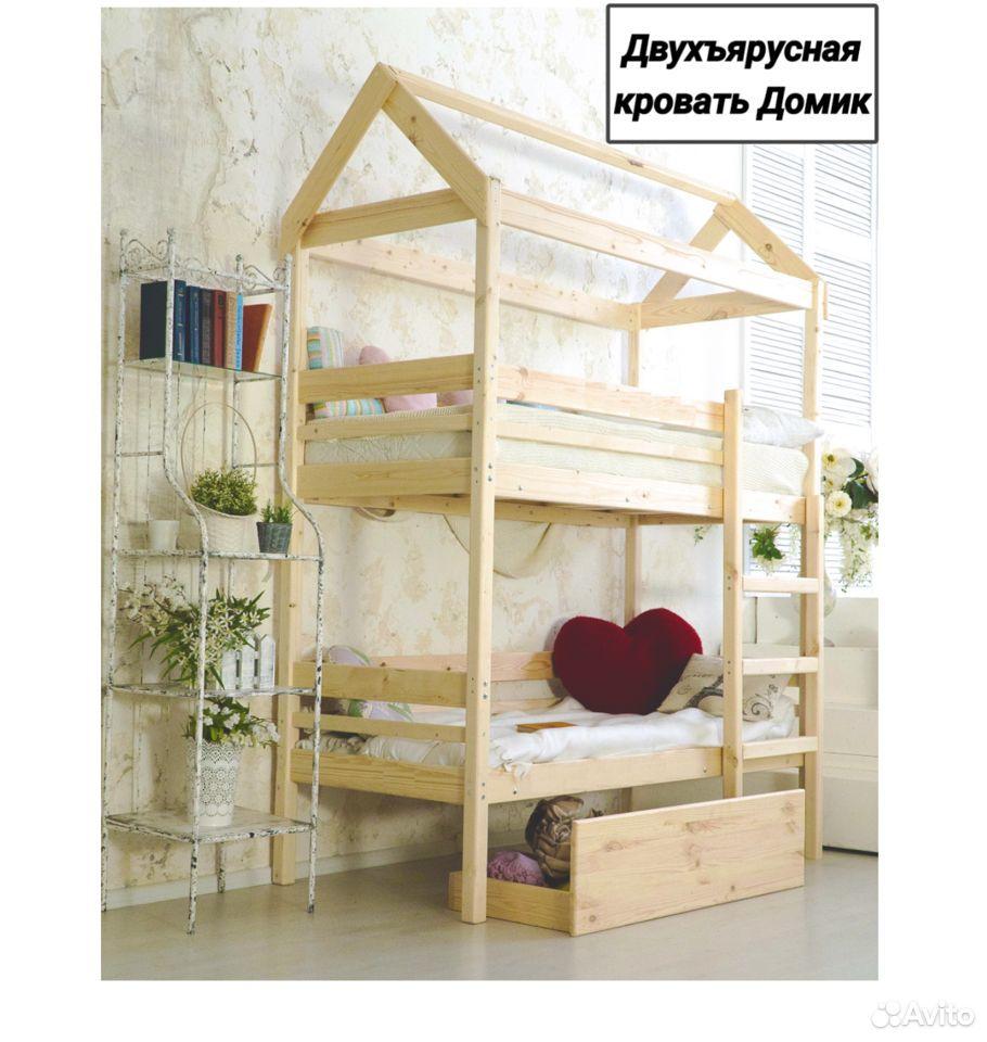 Двухъярусные кровати  89061701070 купить 7