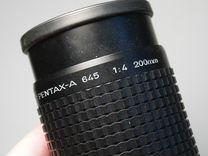 Pentax 200/4 645 — Фототехника в Москве