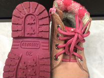 Ботинки для девочки, размер 20