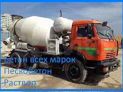 купить миксер бетона в омске
