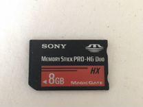 Карта памяти sony Memory Stick Pro HG Duo