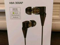 Sony xba 300ap