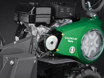 Мотоблок Caiman Vario 70C TWK+ (Франция)