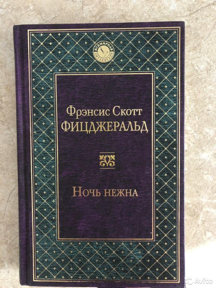 Книга роман  89191231918 купить 1