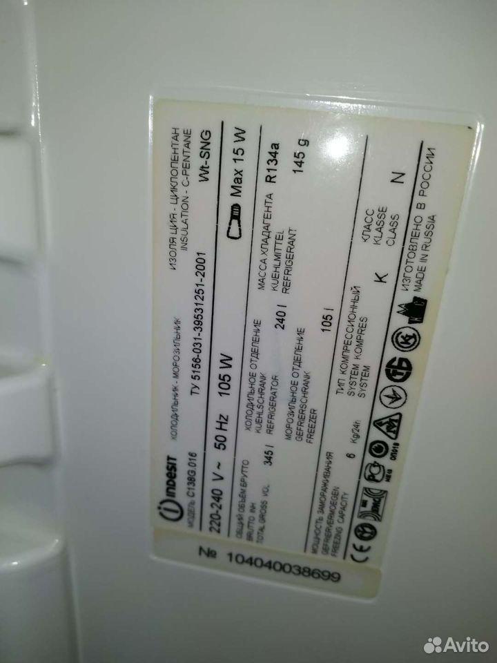 Холодильник двухкамерный Индезит  89287177000 купить 3