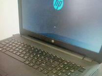 HP 15 as