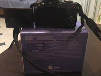 Canon power shot SX 50 HS