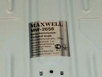 Весы напольные Maxwell MW - 2656